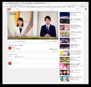 NHK しまねっとNEWSで報道されました