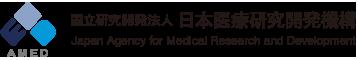 令和2年度 「再生医療実用化研究事業(一次公募)」に採択されました