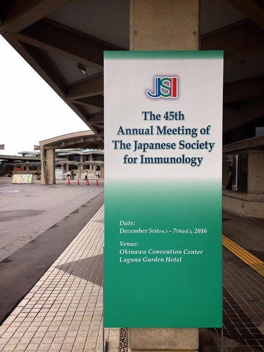 免疫学会で沖縄に来てます