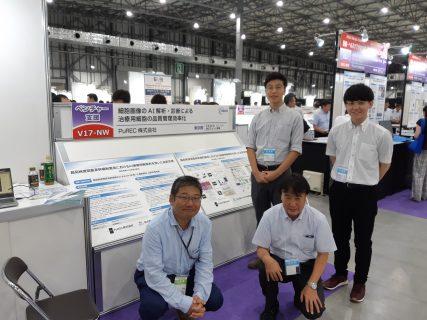 イノベーション・ジャパン2019に出展しました
